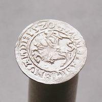 Полугрош 1520 Сигизмунд I Старый 1506-1544 (ОШИБКА sigizmuAndi)