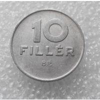 10 филлеров 1980 Венгрия #01