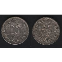 Австро-Венгрия km2802 10 геллер 1907 год (f50)(b11)(ks00)*