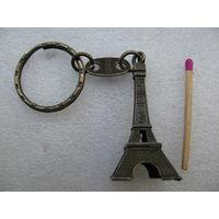Брелок для ключей. Франция. Париж. Эйфелевая башня (тяж.)
