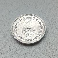 Цейлон 1 цент, 1963 5-3-16