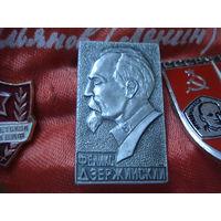 Значок Ф.Э. Дзержинский