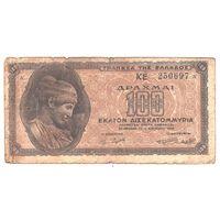 Греция 100 000 000 000 драхм 1944 года. Серийный номер с префиксом. Редкая!
