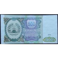 Таджикистан. 200 рублей 1994 [UNC]