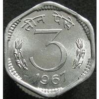 Индия 3 пайса 1967 Калькутта (225)
