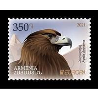 2021 Армения 1200 Европа. Национальная дикая природа. Фауна. Беркут **