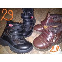 Новые  сапоги ботинки 29 размер