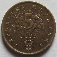 5 лип 1993 Хорватия