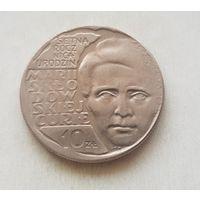 10 злотых 1967 Польша  100 лет со дня рождения Марии Склодовской-Кюри