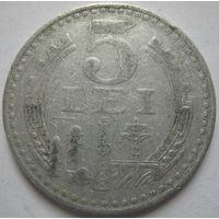Румыния 5 лей 1978 г. (a)