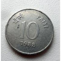 10 пайсов Индия 1988 года (из коллекции)