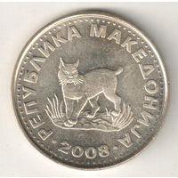 Македония 5 денар 2008