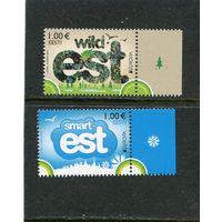 Эстония. Европа СЕРТ 2012. Визит
