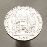 Австрия 50 шиллингов 1974 1200-летие Зальцбургского собора СОСТОЯНИЕ