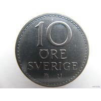 Швеция 10 эре 1966 г.