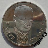 1 рубль 1992 года КОЛАС ПРУФ
