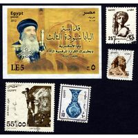 Египет. 5 марок