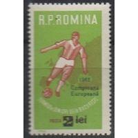 Чемпионат мира по футболу 1962