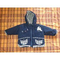 Куртка на тёплую зиму