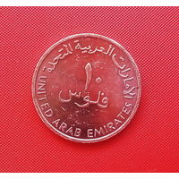 60-37 ОАЭ, 10 филсов 2005 г.
