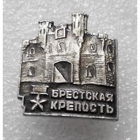 Значок. Брестская Крепость - Герой #0910