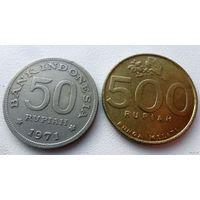Индонезия - две монеты - из коллекции (цена за все)