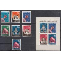 Космос. МГГ. Гаити. 1958. Полный комплект. Michel N 493-499 Бл.8 (12,5 е)