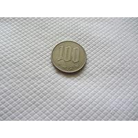Монета , 100 йен .
