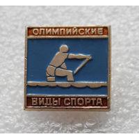 Значок. Олимпийские виды спорта. Гребля #0377