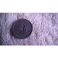 Британские Карибы. 10 центов 1965г. распродажа