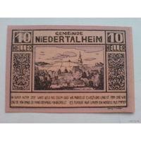 Австрия 10 геллер 1920г.  Ниедер Талхейм.  распродажа