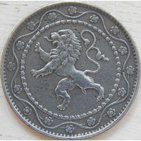 4. Бельгия 25 сентим 1918 год