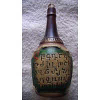 Бутылка из под Армянского вина, с рисунком. 0.5 литра. распродажа