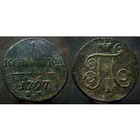 1 копейка 1797 ем, снижение цены
