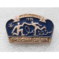 Фигурное катание. Праздник Севера. Мурманск 1976 год. Полярная Олимпиада. Зимний спорт #0511-SP11