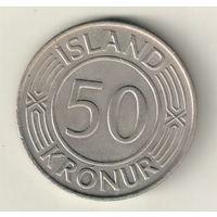 Исландия 50 крона 1975