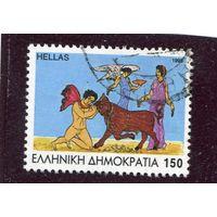 Греция. Из греческой мифологии