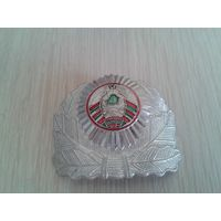 Кокарда МВД Беларуси, белая, 1996-2000 год