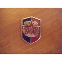 СССР знак Всесоюзное добровольное пожарное общество