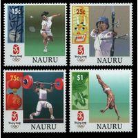 2008 Науру 679-682 Олимпийских игр 2008 года в Пекине