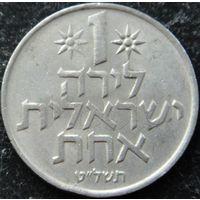 365: 1 лира 1979 Израиль