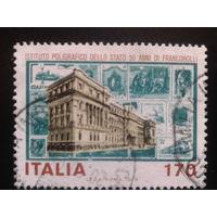 Италия 1979 здание, где делаются марки