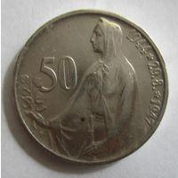 Чехословакия. 50 крон 1947. 3 года Словацкому восстанию  .С4-241