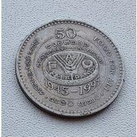Шри-Ланка 2 рупии, 1995 50 лет Продовольственной программе 7-11-8