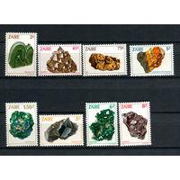 Конго (Заир) - 1983 - Минералы - [Mi. 803-810] - полная серия - 8 марок. MNH.