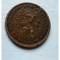 Нидерланды 1/2 цента, 1912 1-11-28