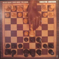 Ernestine Anderson, Never Make Your Move Too Soon, LP 1981