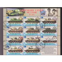 Техника танки Т-34 медали ордена известные люди Сталин Сомали 2012 лот 3   БЛОК