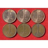 Нидерланды 1 цент. Цена за монету. Список внизу.