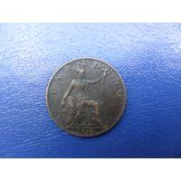Великобритания 1 фартинг(1/4 пенни) 1916 г.